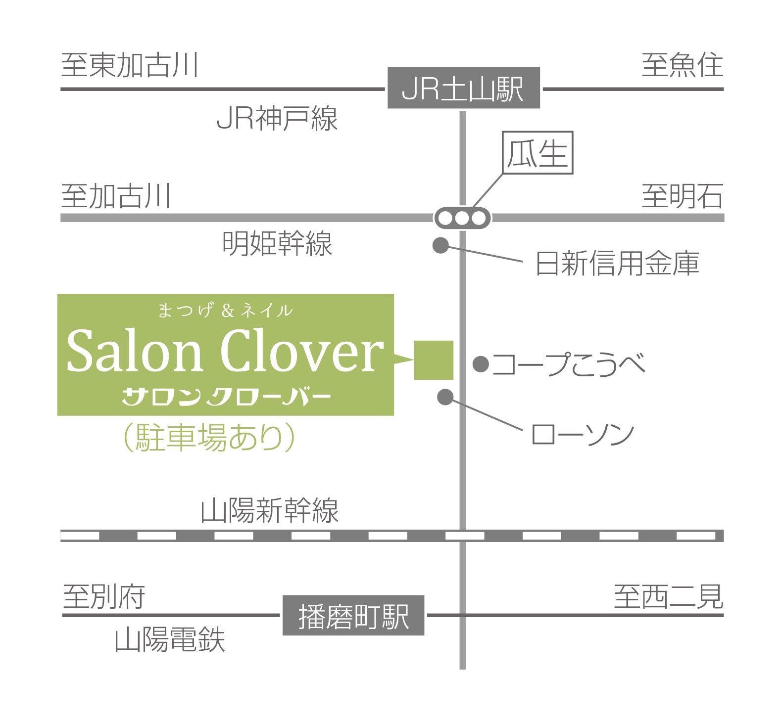 サロンクローバーへのアクセスマップ